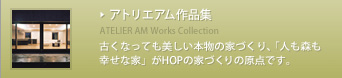 HOP Works Collection